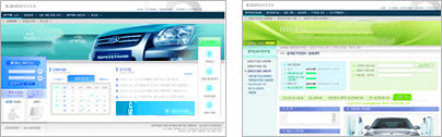 Automobile services - Malaysia web design, ecommerce, web promotion, internet marketing services in Malaysia